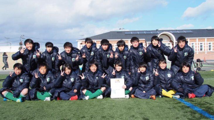 2018年度  東北高校新人女子サッカー選手権大会