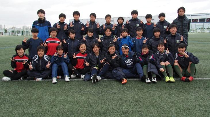 遂に開設!専修大学北上高校女子サッカー部公式ホームページ
