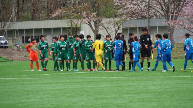 2019年度 東北女子サッカーリーグ 第1戦