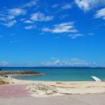 保護中: 南九州インターハイin沖縄