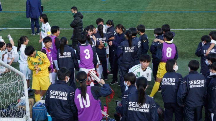 保護中: 高校選手権東北大会