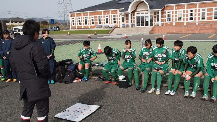 東北高校新人サッカー選手権大会 移動日