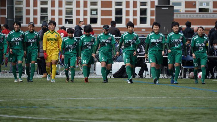 東北高校新人サッカー選手権大会