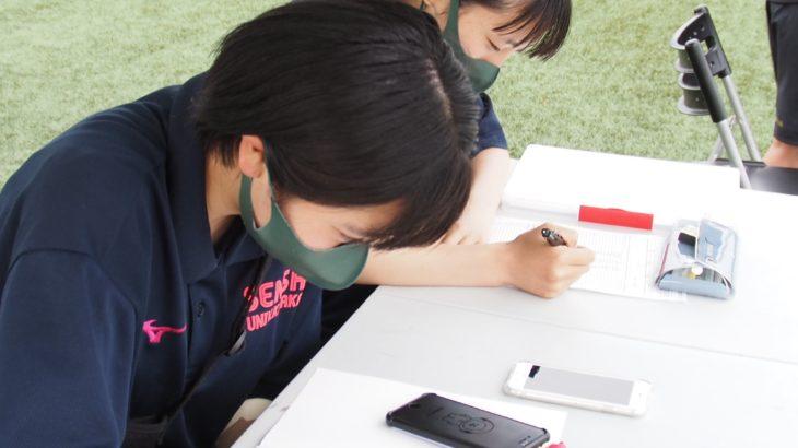 東北リーグ vs仙台大学