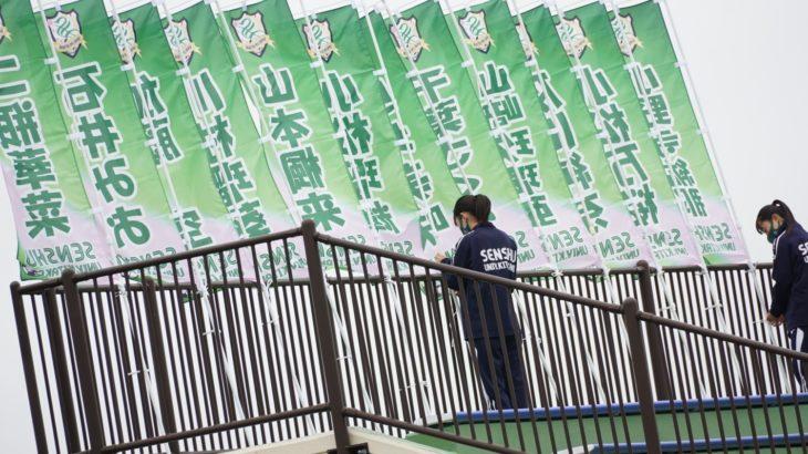 保護中: 高総体東北大会 vs尚志