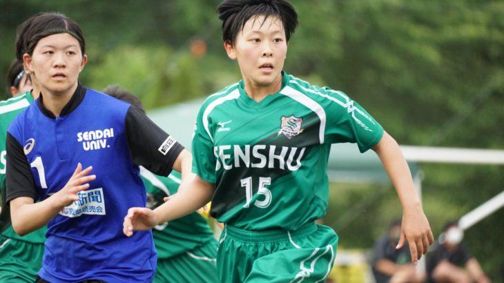 保護中: 東北リーグ vs仙台大学