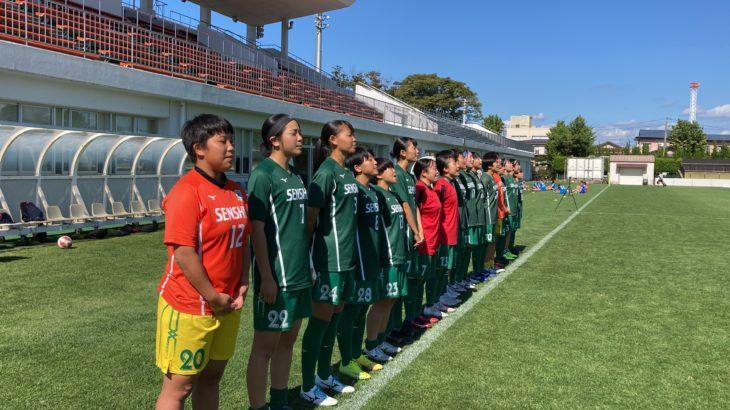 皇后杯東北大会 2回戦vs仙台大学